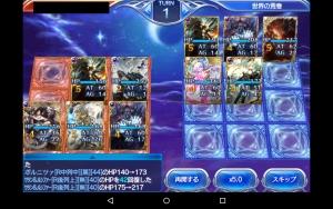 2015-04-29准将負け11nomoney