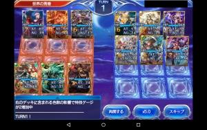 2015-04-29少将負け12nemu