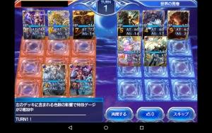 2015-04-30大佐勝ち2