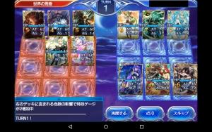 2015-04-30少将勝ち3adler
