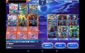 2015-05-20少将負け4シナモン