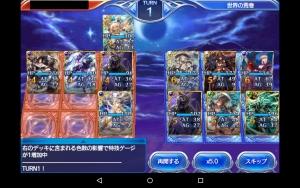 2015-05-20少将勝ち5Nausicaa