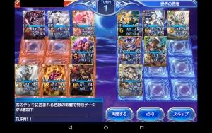 2015-05-25少将勝ち7幻想魔術