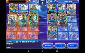 2015-05-25大佐勝ち6