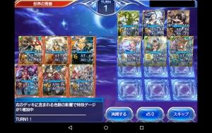 2015-06-21中将勝ち3buzz2014