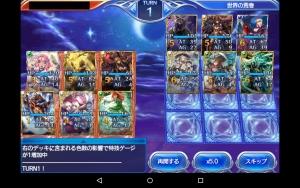 2015-06-21少将負け6OTTAK