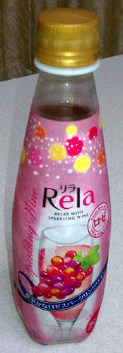 スパークリングワイン「リラ」