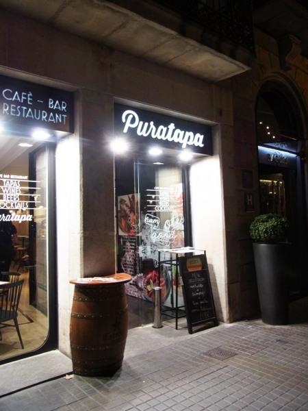 PURATAPA1.jpg