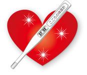 c heart