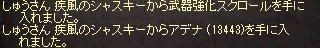 2015061501.jpg