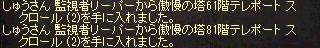 2015061503.jpg