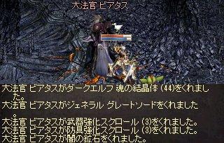 2015061507.jpg