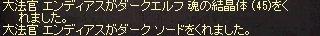 2015061509.jpg