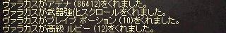 2015061512.jpg