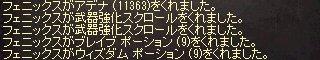 2015061514.jpg