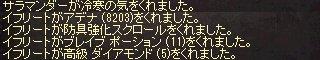 2015061515.jpg