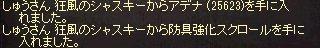 2015061522.jpg