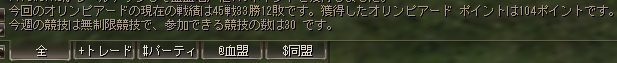JPGShot00112