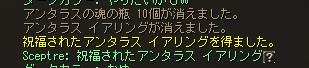 Shot000010.jpg