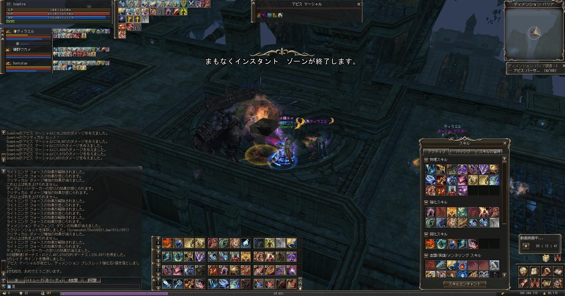 Shot00025j.jpg