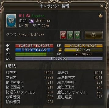 Shot00046.jpg