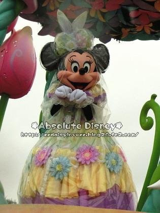お花の妖精さん