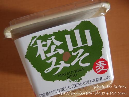 matsuyamamugimiso_1.jpg