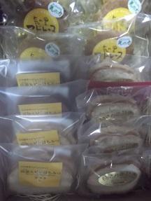 ヤマウラ洋菓子