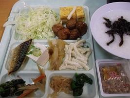 朝食2015.3