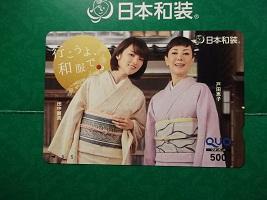 日本和装2015.3