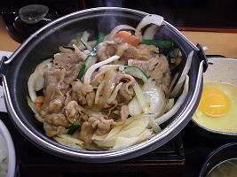 吉野家野菜焼2015.4