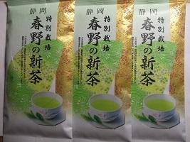 スクロール新茶2015.6