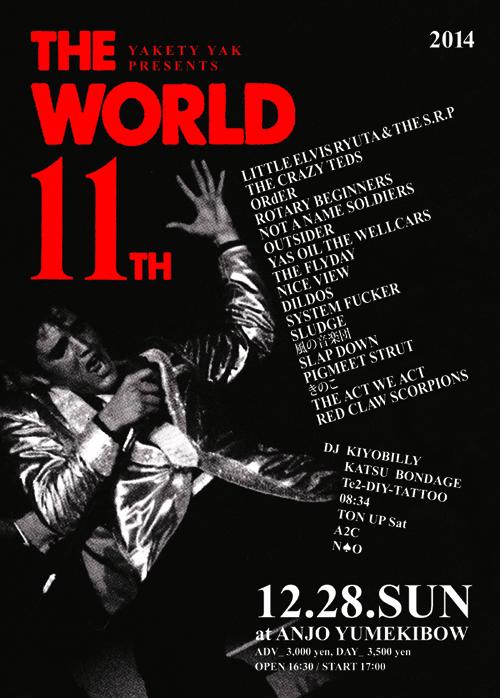 world11-front.jpg