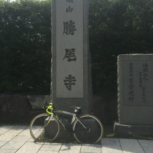 勝尾寺20150530