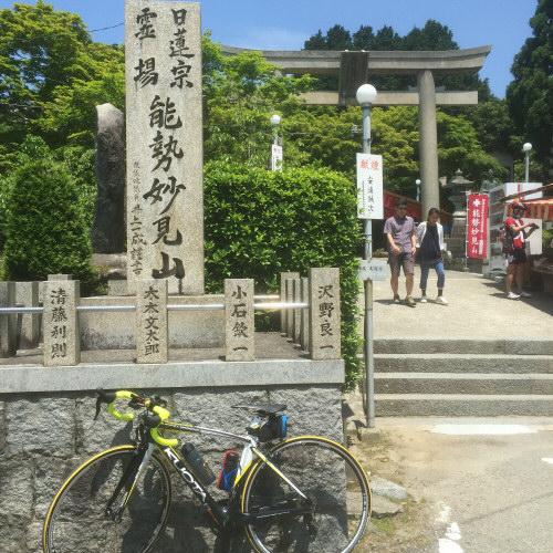 妙見山20150530