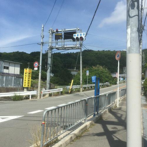 西田橋20150507