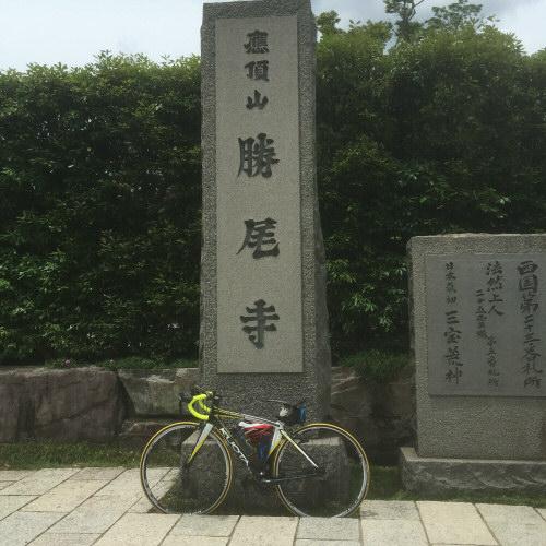 勝尾寺20150507