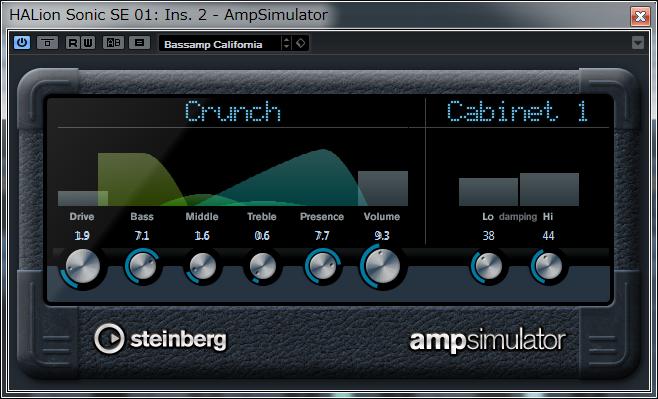 Amp Simu