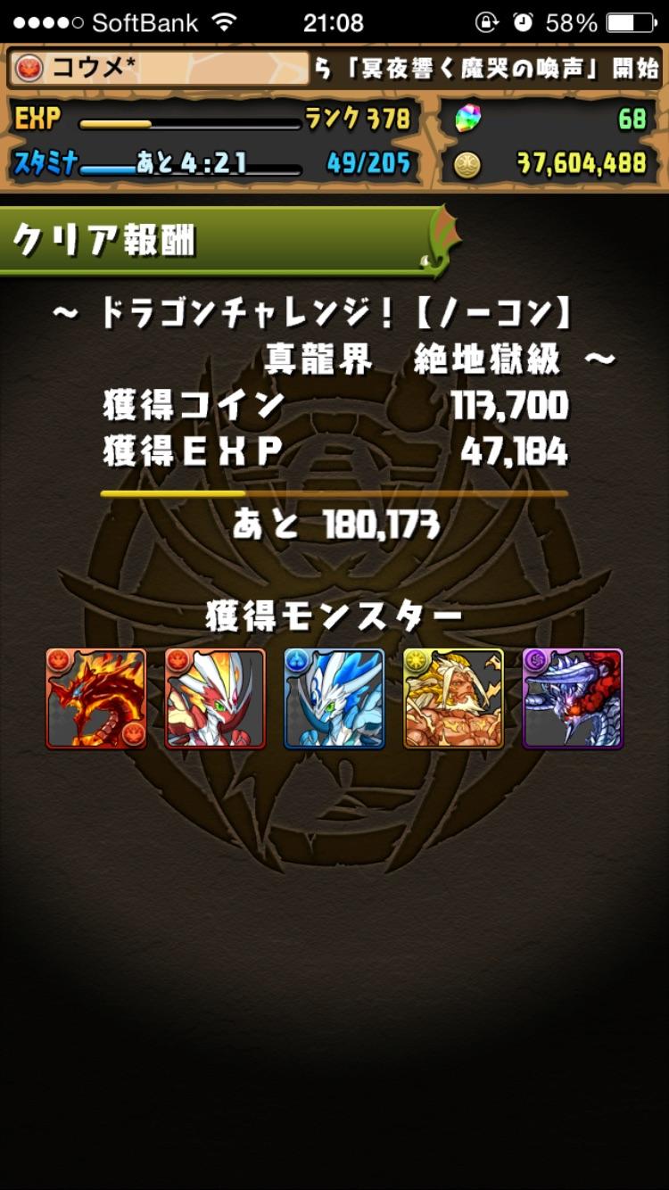 20150321214338815.jpg