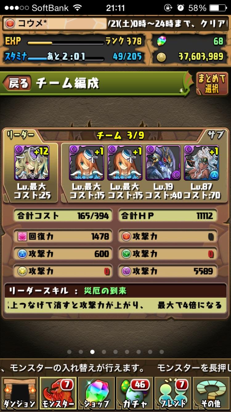 201503212151274af.jpg