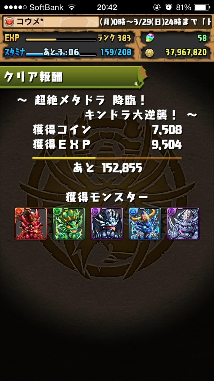20150322223020510.jpg