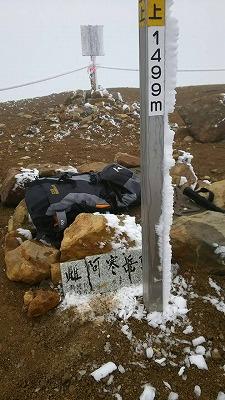 雌阿寒岳頂上(6月霜2)