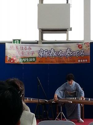 釧路イオン新春琴演奏会