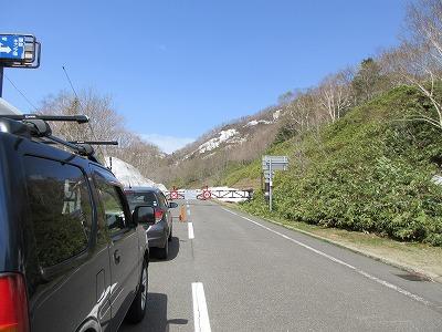 知床横断道路ゲート(羅臼側)