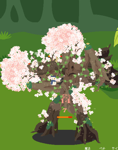 bandicam 2015-04-04 19-07-55-106