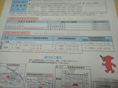 DSC08706.jpg