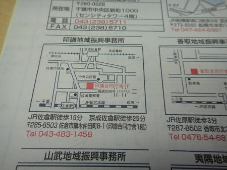 DSC08707.jpg