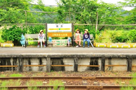 いすみ鉄道 301
