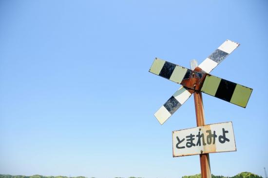 いすみ鉄道 609