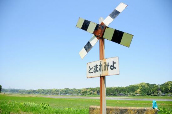 いすみ鉄道 607